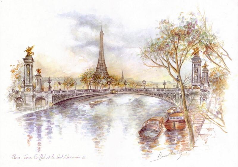 Фотообои Париж акварелью