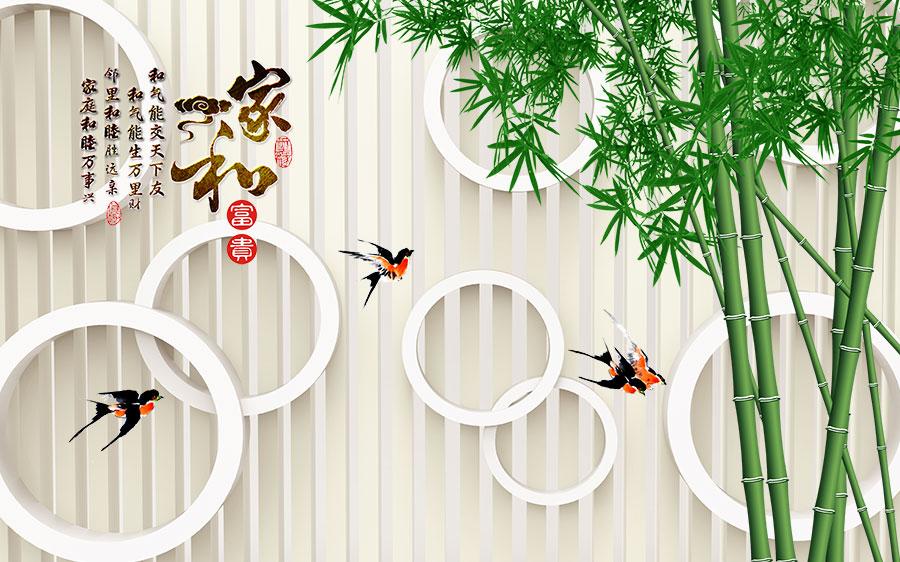 Фотообои Птицы и бамбук
